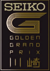 Golden Grand Prix Kawasaki
